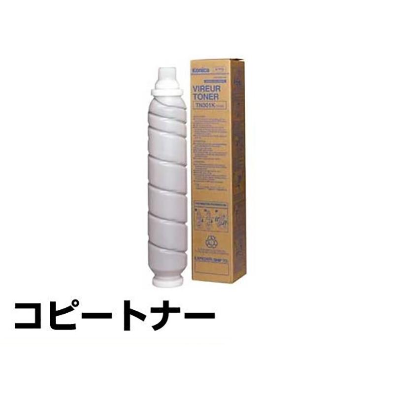 Sitios 7145 コニカミノルタ TN401K トナー 要詰替 輸入純正