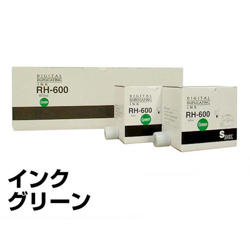 GRインク リソー 印刷機 GR371 GR373 ミディアムブルー 6本 汎用