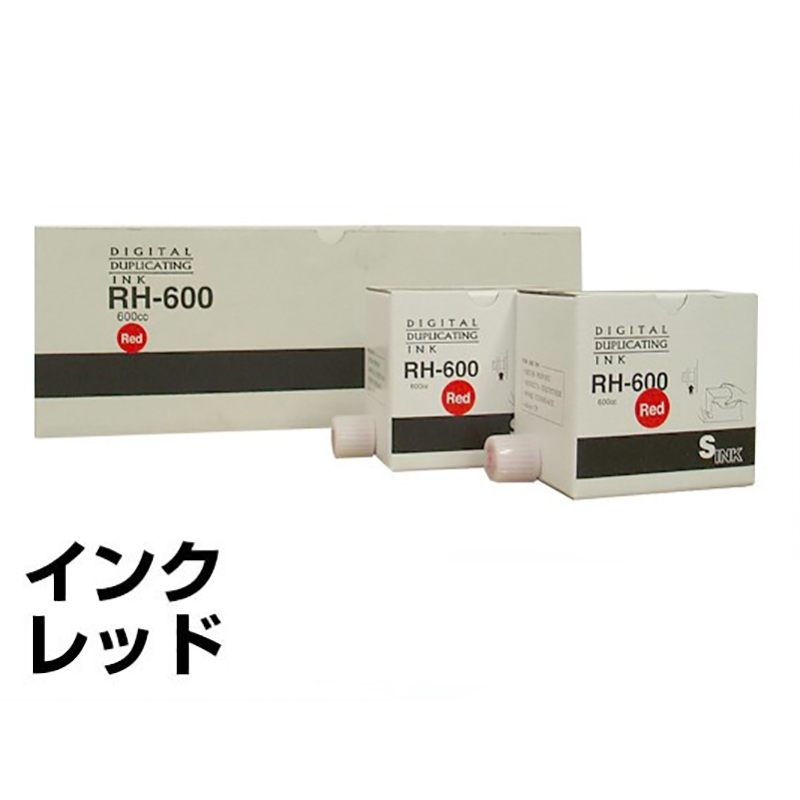 RE インク リソー 印刷機 RE33 RE33G RE33F RE33FN 青 6本 汎用