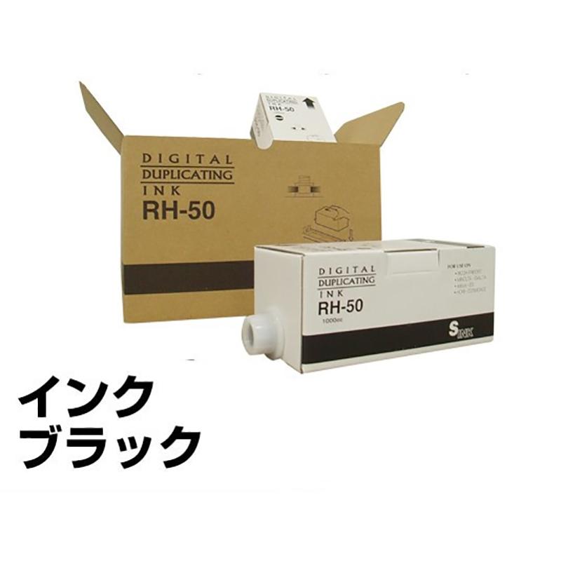 RE インク S-297 S-4027 B4 リソー 印刷機 RE23 RE23G RE23F RE23FN 黒 6本 汎用