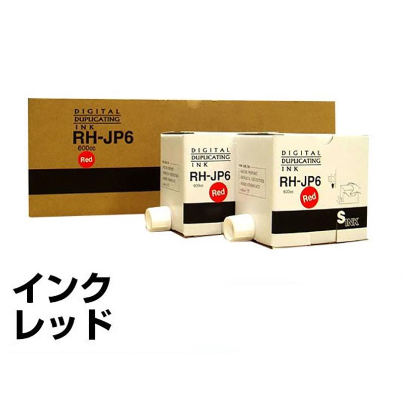 コニカミノルタ:CDI-60インク/CD-220/230/330(赤5本):汎用