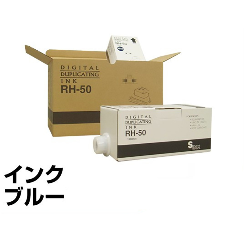 コニカミノルタ:i-50インク/CD-340(i,S)/341(i,S)/343/440(i,S)/441(青6本):汎用