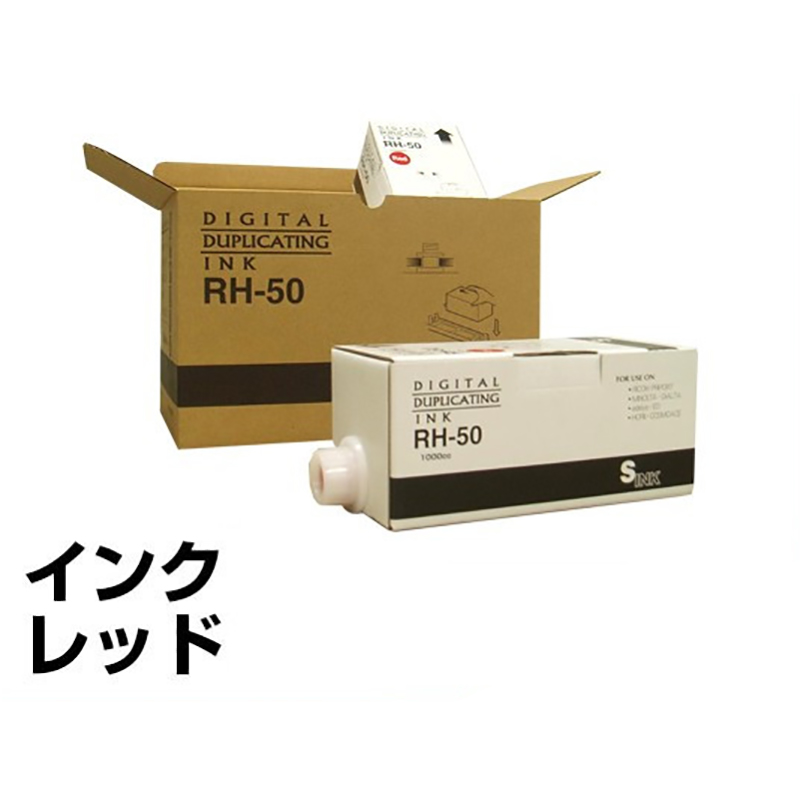 リソー Dタイプ インク S-6542 黒 ブラック 6本 汎用 A3 印刷機 SD5630 SD5680 MD5650 MX5650 用インク