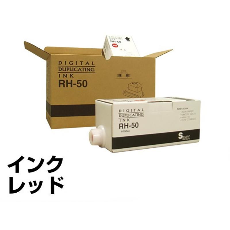 コニカミノルタ:i-50インク/CD-340(i,S)/341(i,S)/343/440(i,S)/441(赤6本):汎用