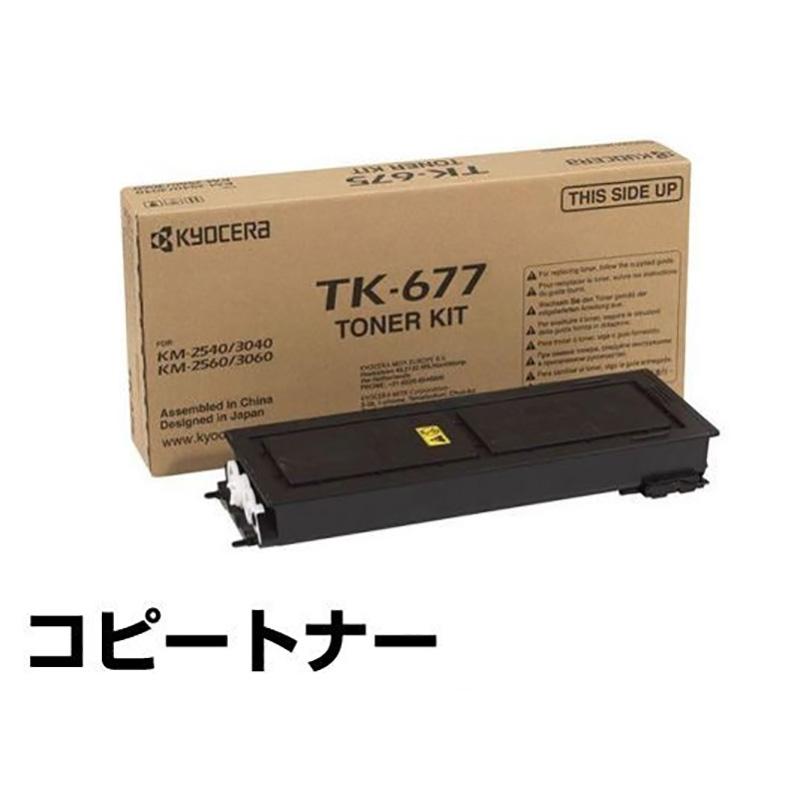 TK676 トナー 京セラ TK-676 KM-2540 2560 3040 3060 3430 TASKalfa 300i TK677 輸入純正