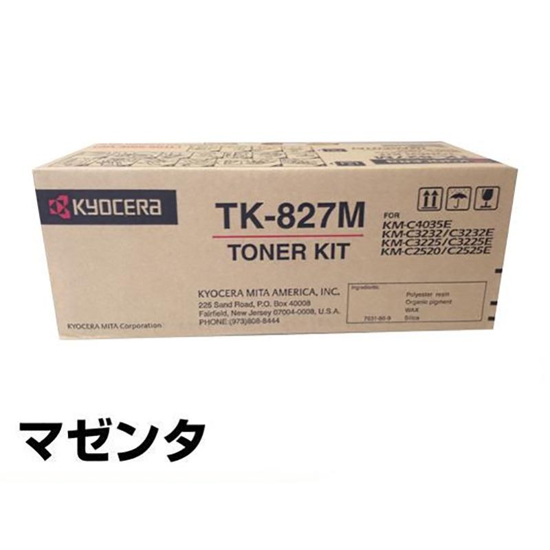 TK826 トナー 京セラ TK-826 KM-C2520 C2525E C3225 C3232 C4035E 赤 マゼンタ 輸入純正