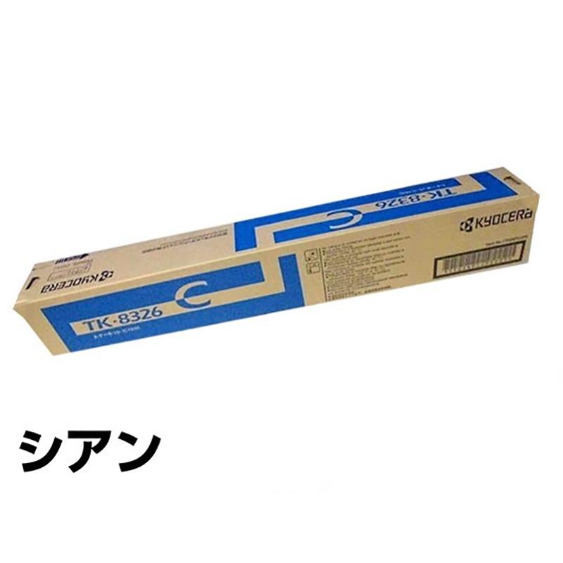 SP トナー C310H リコー SP C310H IPSiO SPC310 4色 廃トナーBOX 純正
