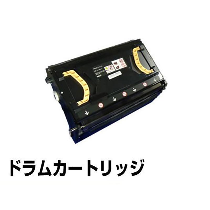 NEC:PR-L2900C-31ドラム:汎用