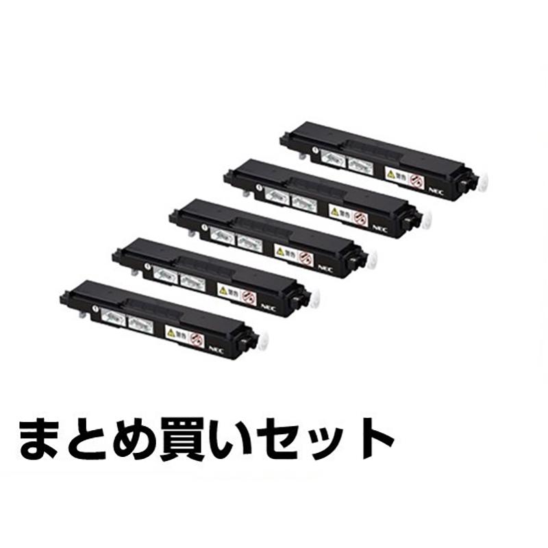 沖データ OKI TC-C3BK1トナーカートリッジ 黒2本/ブラック 純正 C824dn C844dnw C835dnw C835dnwt 用トナー
