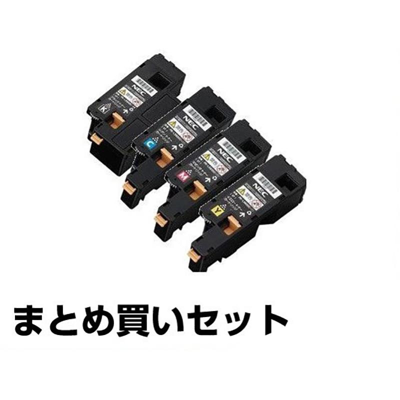 京セラ CS-890トナーカートリッジ/CS890 選べる3色/ブラック/シアン/マゼンタ/イエロー 純正 CS-890K、CS-890C、CS-890M、CS-890Y、TASKalfa 255c、TASKalfa 205c、TASKalfa 256ci、TASKalfa 206ci 用トナー