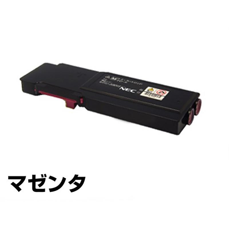 PR-L5900C トナー NEC PR-L5900C-17 赤 マゼンタ 大容量 純正