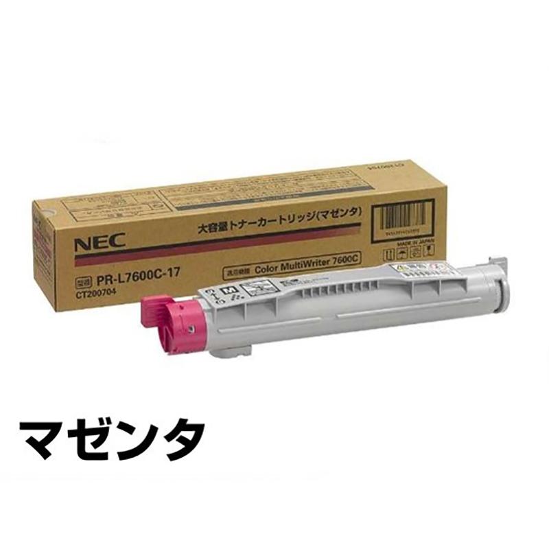 PR-L7600C トナー NEC PR-L7600C-12 赤 マゼンタ 小容量 純正
