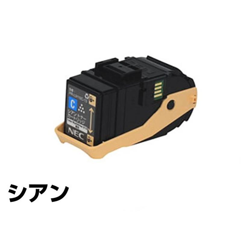 PR-L9110C トナー NEC PR-L9110C-13 トナー 青 シアン 純正
