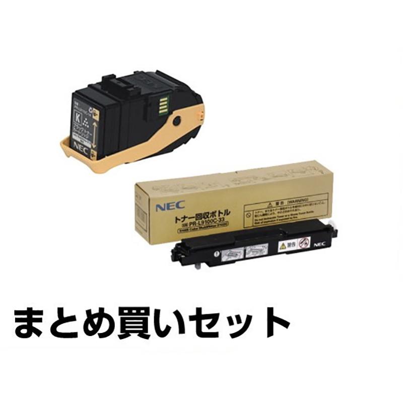 キヤノン CANON トナーカートリッジ045/CRG-045 4色/ブラック/シアン/マゼンタ/イエロー 純正 CRG-045、LBP612C、LBP611C、MF634Cdw、MF632Cdw 用トナー