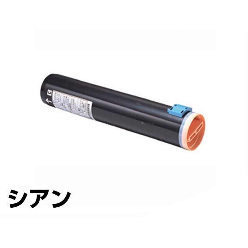 PR-L9800C トナー NEC PR-L9800C-13 青 シアン 9750C 9900C 純正