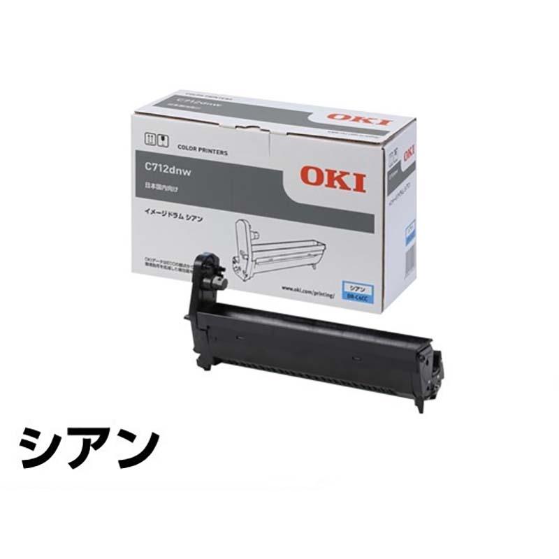 DR-C4CC ドラムユニット OKI C712dnw 感光体 青 シアン 純正