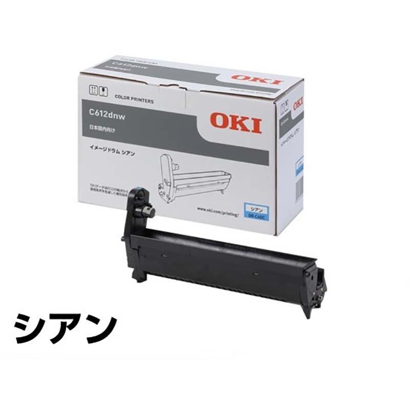 DR-C4DC ドラムユニット OKI C612dnw 感光体 青 シアン 純正