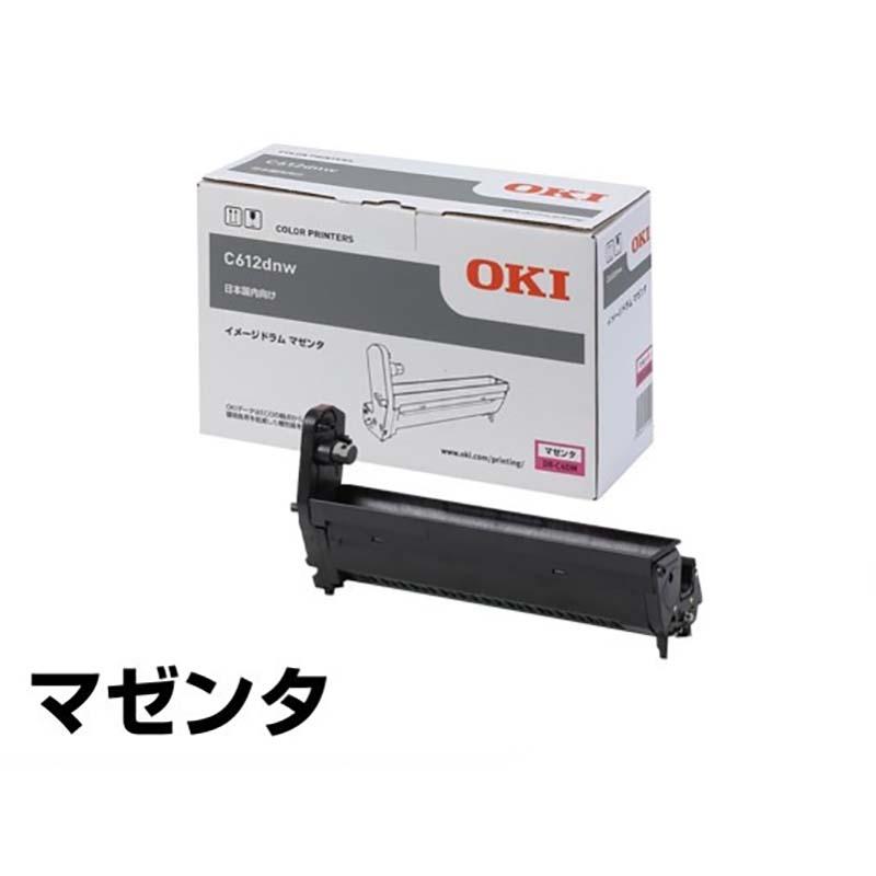 DR-C4DM ドラムユニット OKI C612dnw 感光体 赤 マゼンタ 純正