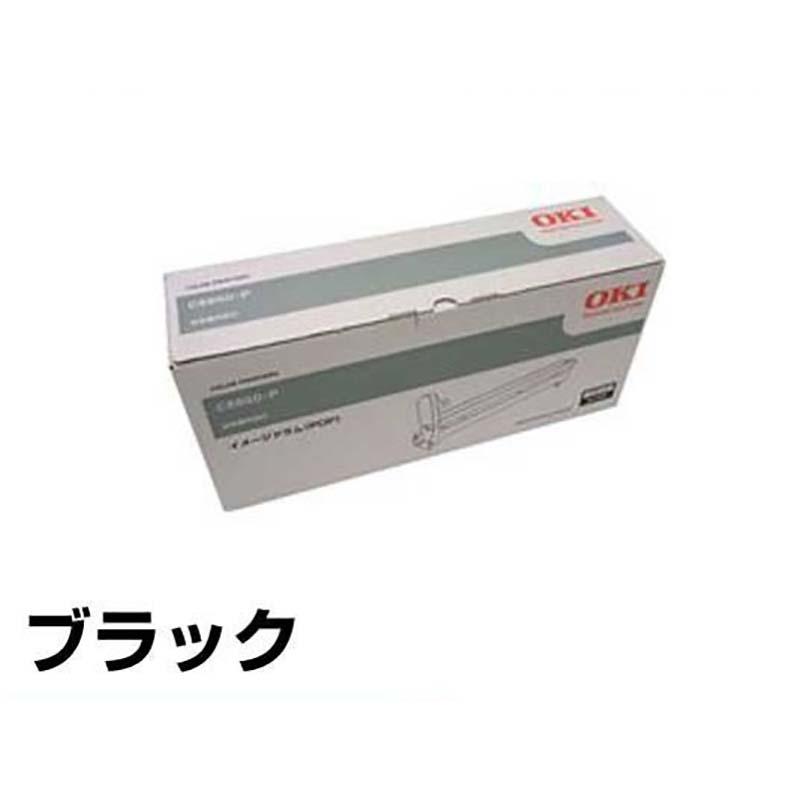 ID-C3FK ドラム OKI C8800-P 沖 ID-C3FK 感光体 黒 ブラック 純正
