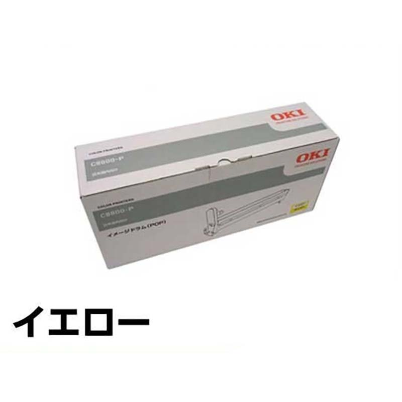 ID-C3FY ドラム OKI C8800-P 沖 ID-C3FY 感光体 黄 イエロー 純正