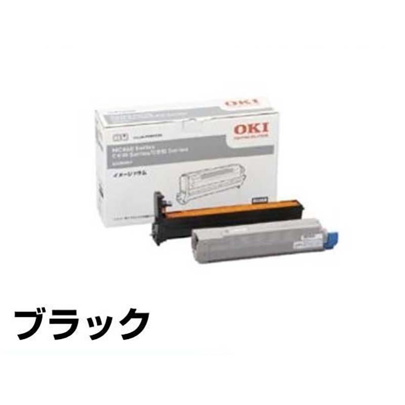 ID-C3KK ドラム OKI C810dn 830dn MC860 沖 感光体 黒 ブラック 純正