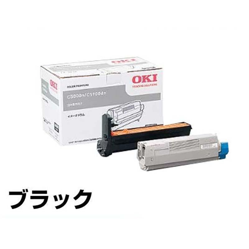 ID-C4DK ドラム OKI MICROLINE C5800 C5900 沖 感光体 黒 ブラック 純正