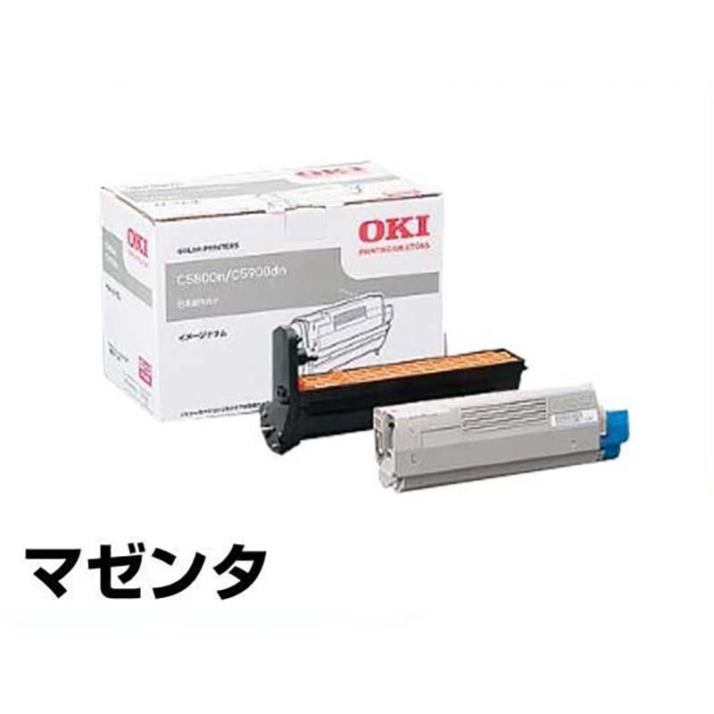 ID-C4DM ドラム OKI MICROLINE C5800 C5900 沖 感光体 赤 マゼンタ 純正