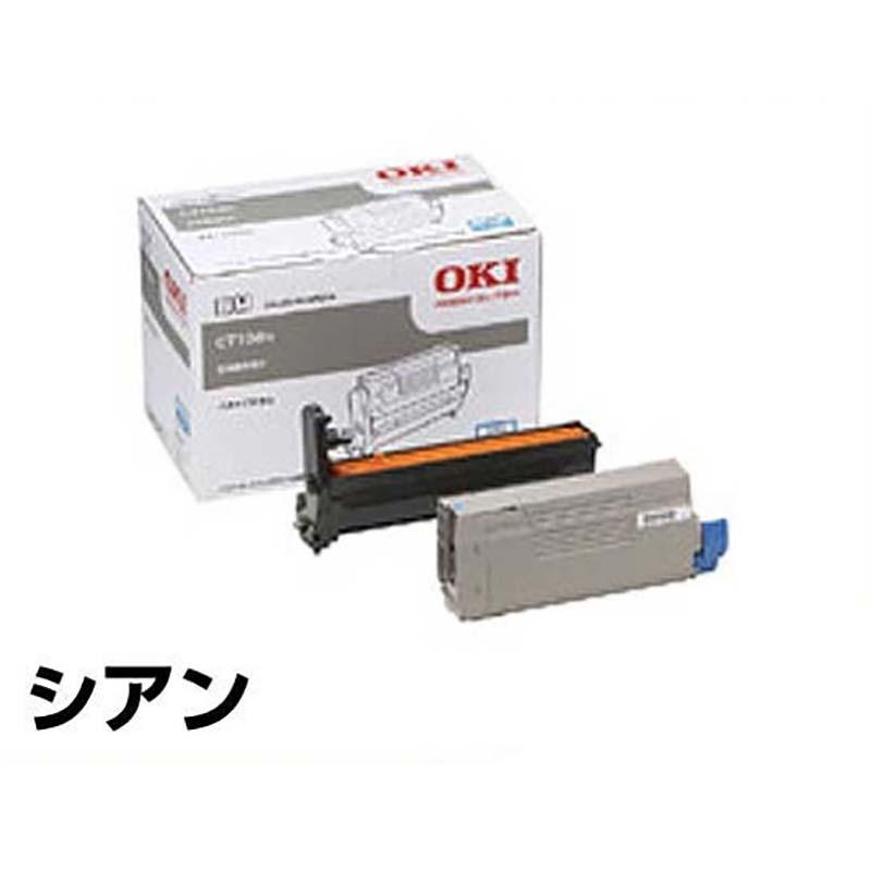 ID-C4GC ドラム OKI C710dn 沖 ID-C4GC 感光体 青 シアン 純正