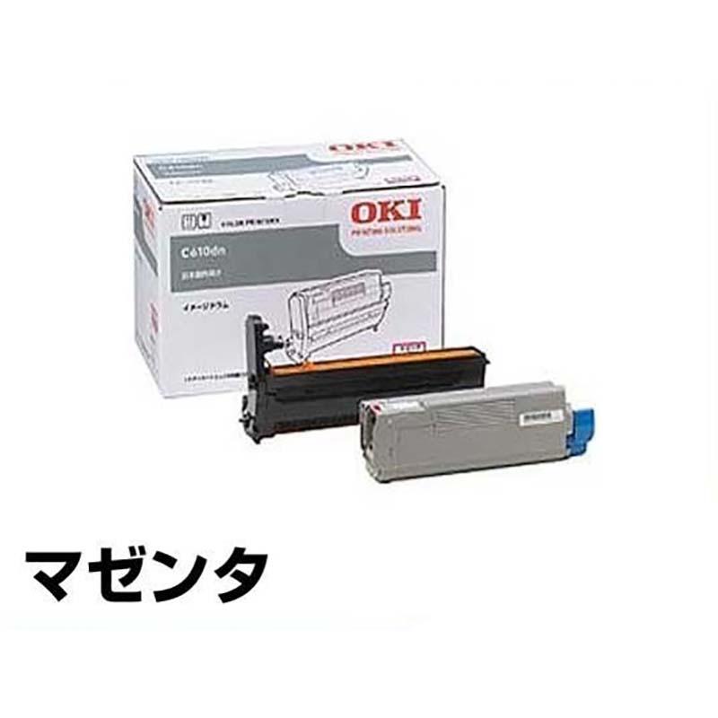 ID-C4HM ドラム OKI C610dn C610dn2 ID-C4HM 感光体 赤 マゼンタ 純正