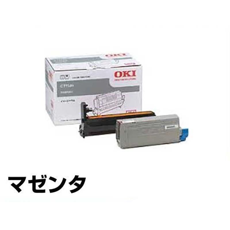 ID-C4JM ドラム OKI C711dn C711dn2 沖 ID-C4JM 感光体 赤 マゼンタ 純正