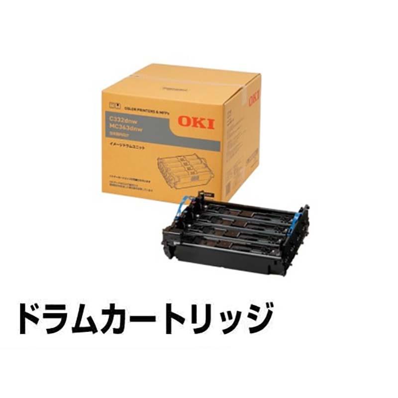 ID-C4SP ドラムユニット OKI MC363dnw C332dnw 感光体 4色一体型 純正
