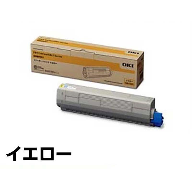 沖データ OKI TNR-C3LY2トナーカートリッジ 黄大容量/イエロー 純正 C811dn、C811dn-T、C841dn、MC863dnw、MC863dnwv、MC883dnw、MC883dnwv、MC843dnw、MC843dnwv 用トナー