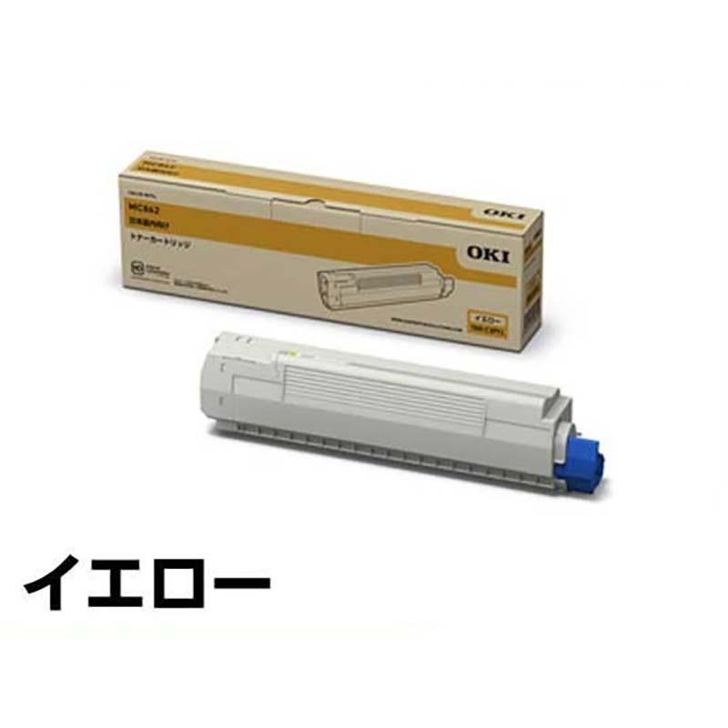 エプソン EPSON 環境推進トナーLPC3T33CPV 青2本/シアン 純正 Mサイズ LP-S7160、LP-S7160Z 用トナー