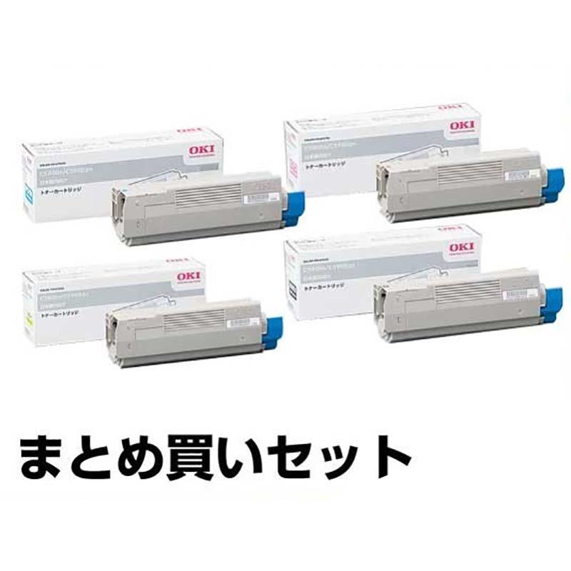 TK8516 トナー 京セラ TASKalfa 4052ci 5052ci 青 シアン 純正
