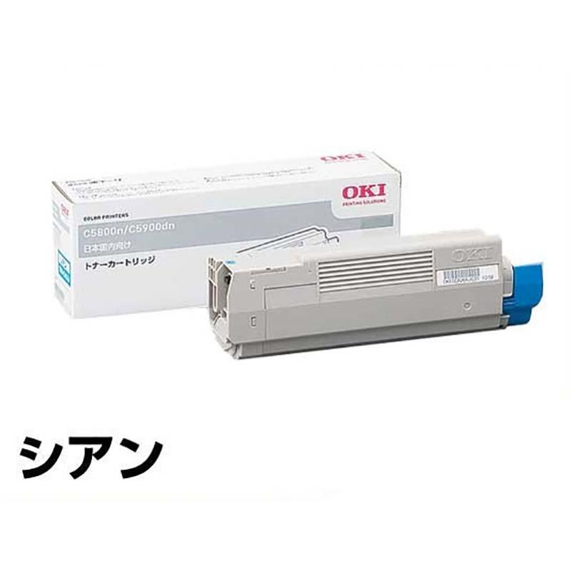 TNR-C4CC1 トナー OKI MICROLINE C5800 C5900 トナー 青 シアン 純正