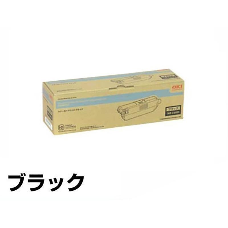 DQ-TU15E トナー パナソニック ワーキオ DP2310 DP3010 DP3030 DP2330 2本 輸入純正