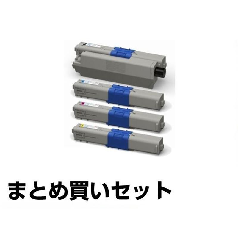 MP C1800 トナー リコー imagio MP C1800 青 赤 黄 3色 純正