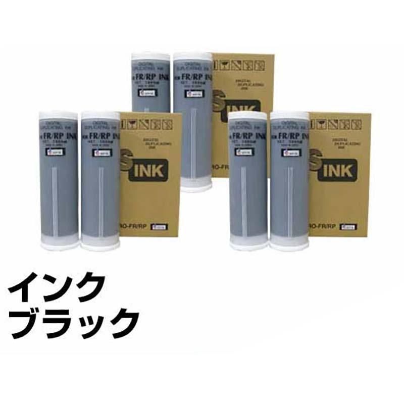 FR RP インク リソー 印刷機 RP215 RP215α RP250 黒 6本 汎用