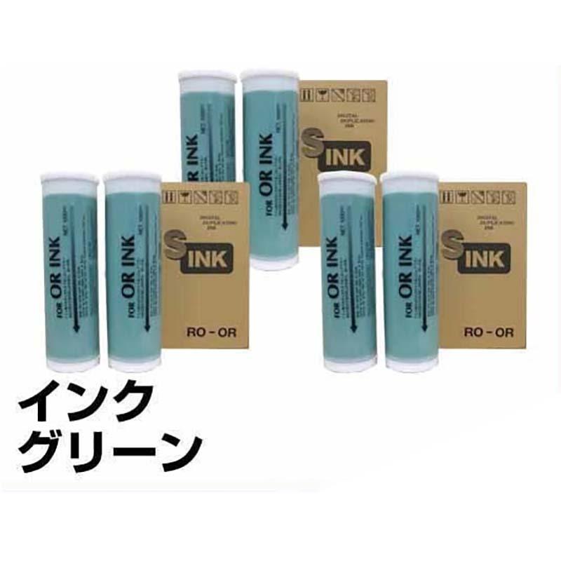 RE インク リソー 印刷機 RE33 RE33G RE33F RE33FN 緑 6本 汎用