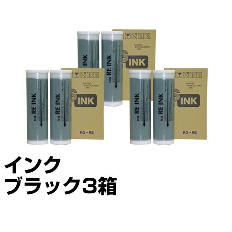 エプソン EPSON LPC3K17K感光体ユニット 黒/ブラック 純正 LP-M8040、LP-M804、LP-S7100、LP-S71C、LP-S71RC、LP-S71RZC、LP-S8100、LP-S81C、LP-S7160、LP-S6160、LP-S8160 用感光体ユニット
