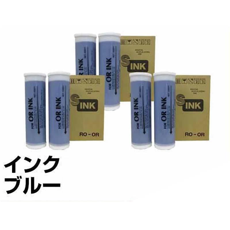 沖縄県配送不可 日本正規品 リソー RE インク ミディアムブルー 6本 汎用 RE23FN ポイント3倍 印刷機 RE23G 通常便なら送料無料 RE23F RE23