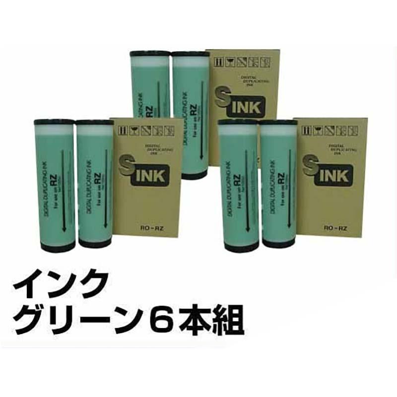 Dタイプ インク リソー 印刷機 SD5430 SD5480 インク 緑 6本 汎用