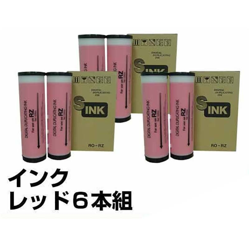 Dタイプ インク リソー 印刷機 SD5630 SD5680 インク 赤 6本 汎用