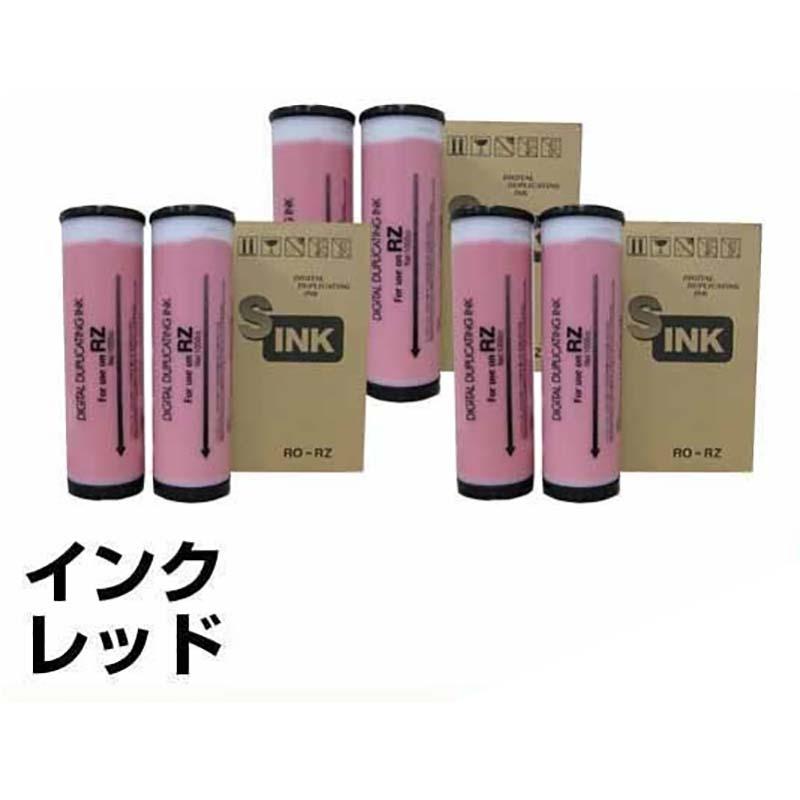 Zタイプ インク B4 リソー RZ630 RZ730 ブライトレッド 6本 汎用