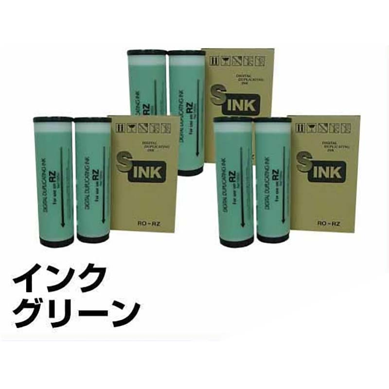 Iタイプ インク A3 リソー RX570 RX670 RX770 RX777 MX770 緑 グリーン 6本 汎用