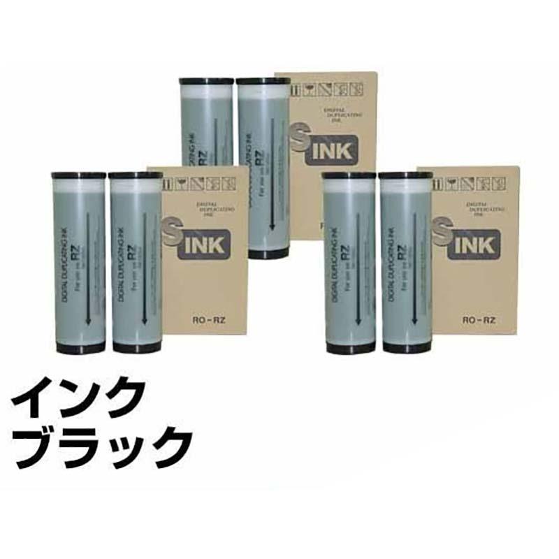 Iタイプ インク A3 リソー RX570 RX670 RX770 RX777 MX770 黒 ブラック 6本 汎用