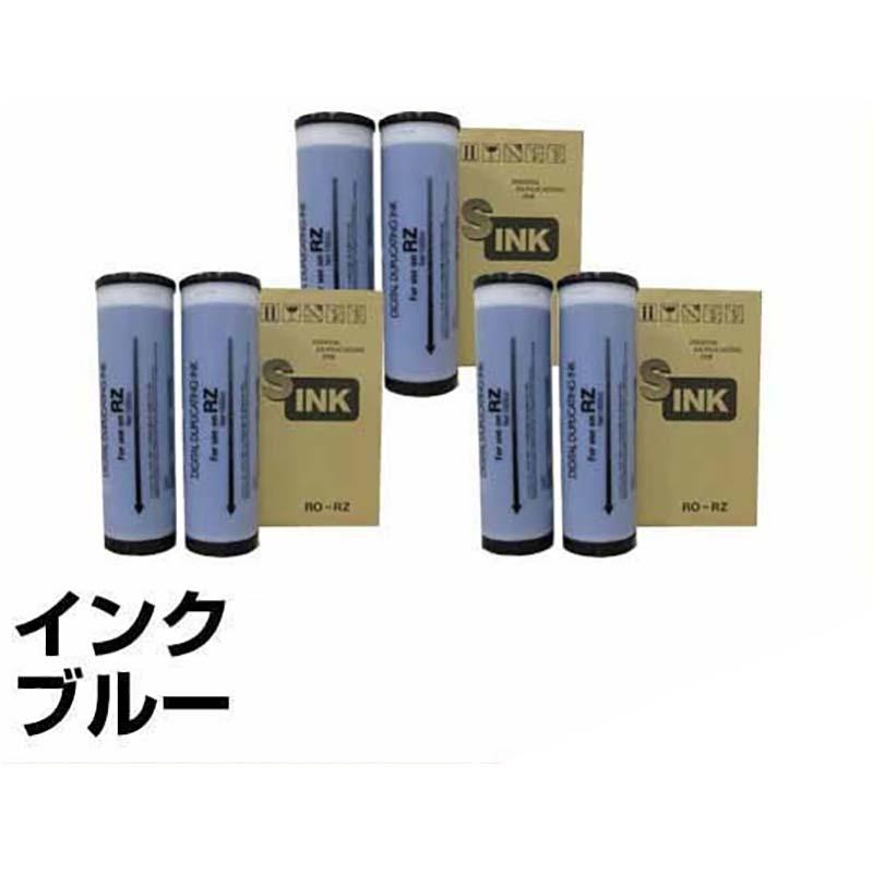 Zタイプ インク B4 リソー RZ630 RZ730 ミディアムブルー6本 汎用