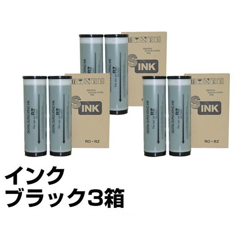 RE Zタイプ インク リソー 印刷機 RE23Z RE23M 黒 6本 汎用