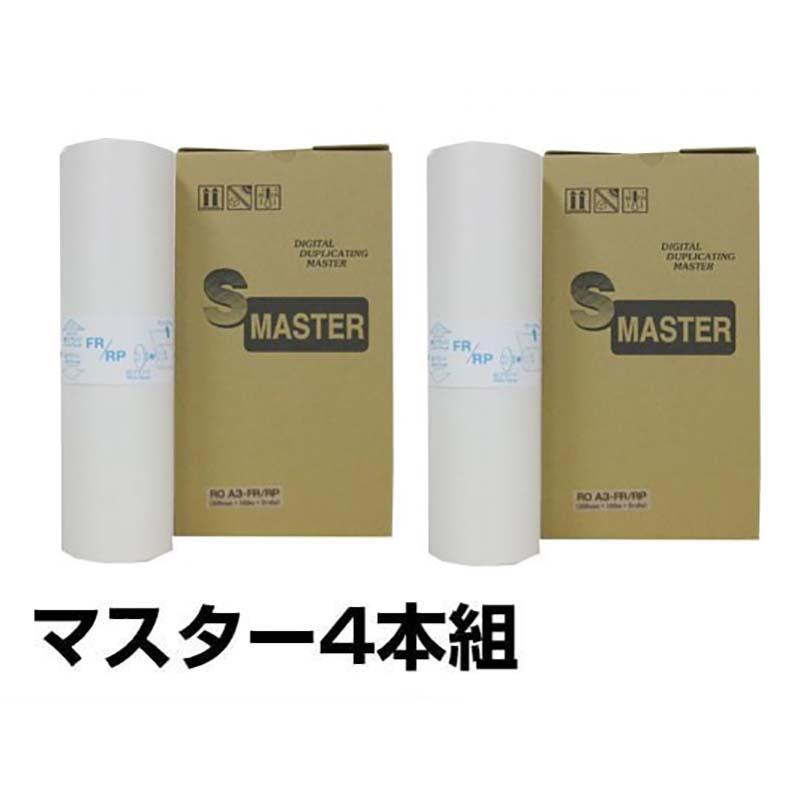 FR95 マスター リソー 印刷機 FR291 FR293 FR295 4本 汎用