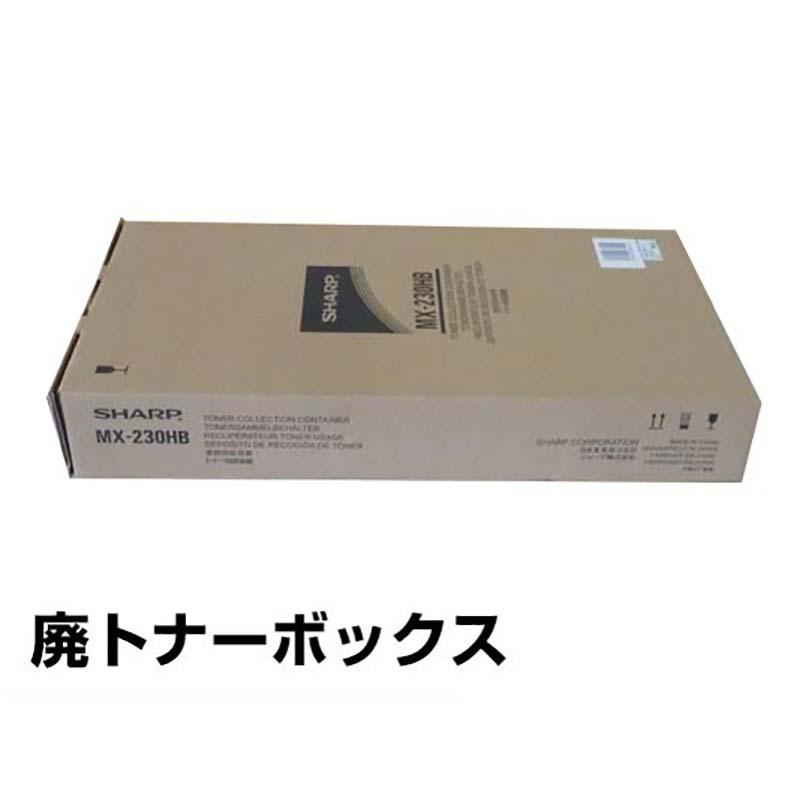 EPC-M3B2 トナー OKI B820n B840dn EPC-M3B2 トナー 大容量 汎用